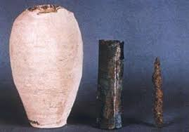 Name:  Baghdad battery.jpg