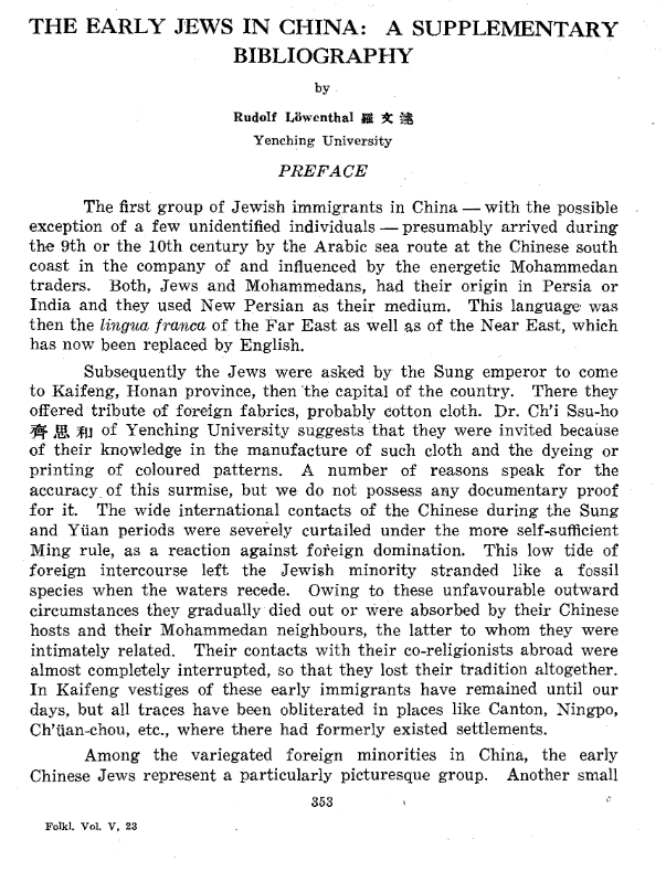 Name:  The_Early_Jews_In_China.png