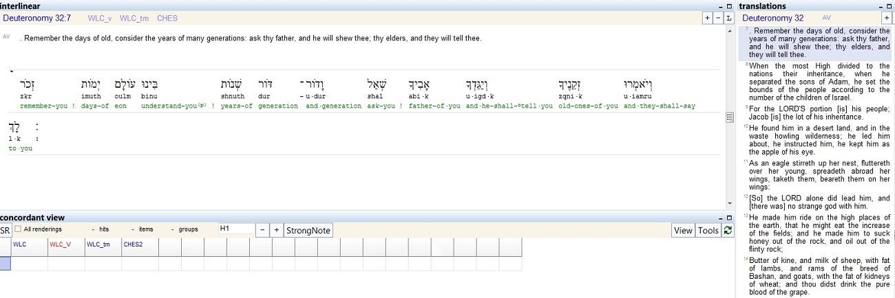 Name:  Deut 32 7 Moses advises about age of Fathers.jpg