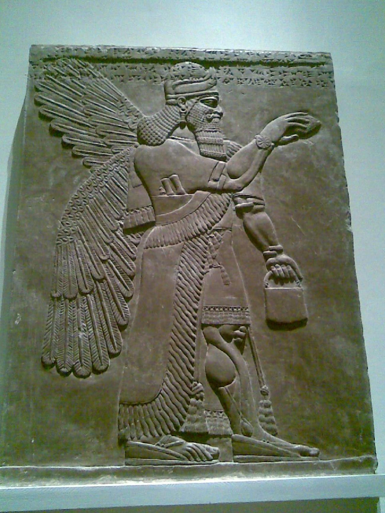 Name:  Anunnaki with pine cone.jpg